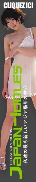 Salopes Chinoises et japonnaises en manque de sex