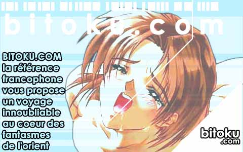 Videos Hentai - dessin anime x gratuit a telecharger